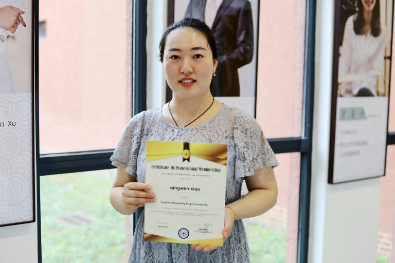 恭喜22名教师获得3A酒店英语教师资格认证