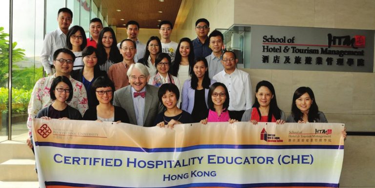 3A酒店英语与美国饭店协会教育学院合作,助力教师成长