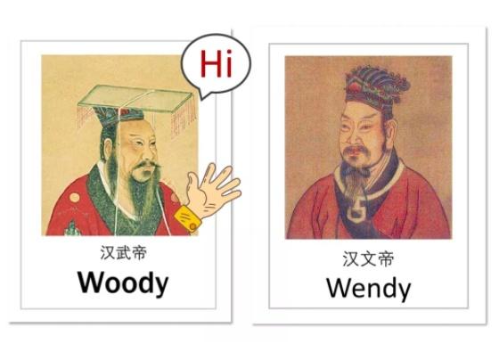 假如古人有英文名,精彩程度堪比四六级翻译!
